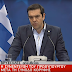 Αλ. Τσίπρας: Το Κυπριακό κατ' εξοχήν ευρωπαϊκό πρόβλημα – Η δυναμική του Κοινού Ταμείου για την Άμυνα (video)