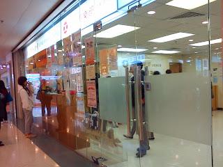 Grassroots O2: 巡視業務.領匯.海悅豪園購物商場 @2012-01-14
