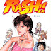 Download Manga Rash!!