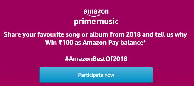 How To Get Amazon Rs.100 Gift Voucher on Sharing Songs