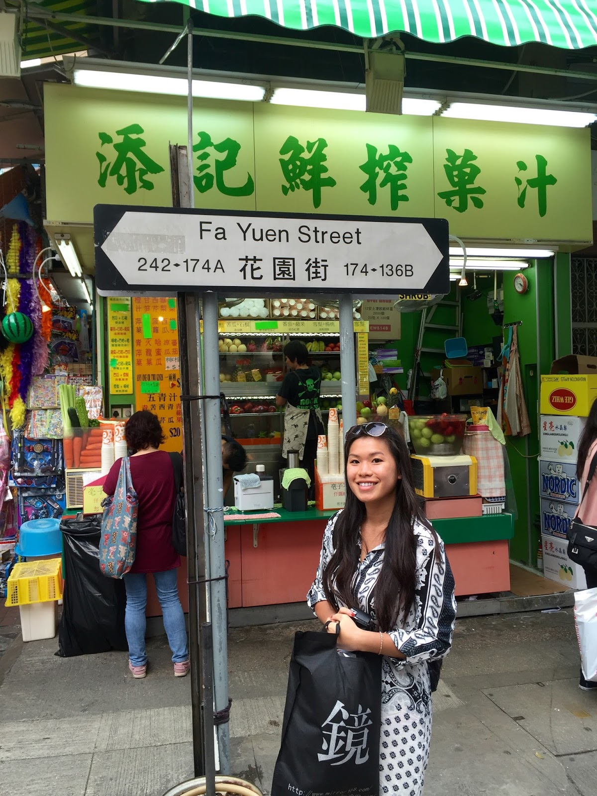 Hong Kong travel diary blog vlog mong kok fa yuen street