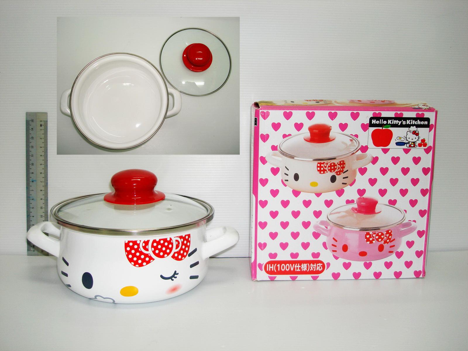 Hello Kitty Kitchen Appliances Beautiful Modern Home