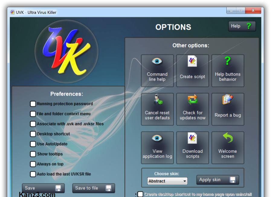 مكافح فيروسات مجاني ويندوز 7