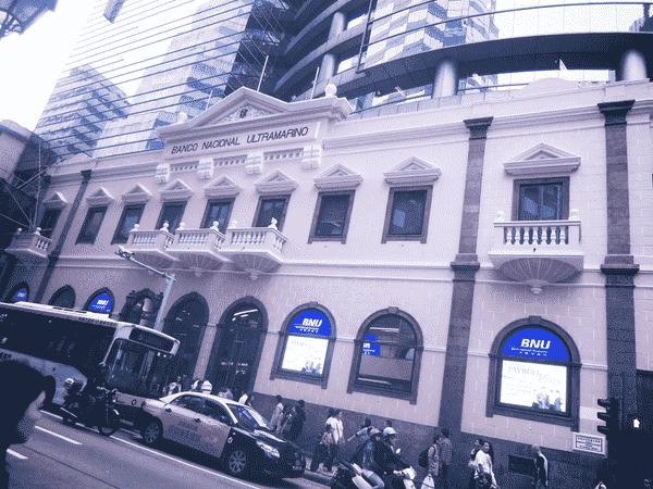 Banco Nacional Ultramarino at Largo do Senado in Macau