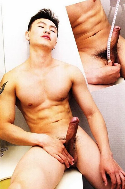 models Hot asian nude male