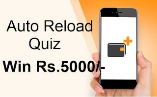 Amazon Auto Reload Quiz Answer And Win Rs.5000/- As Amazon PAY Balance