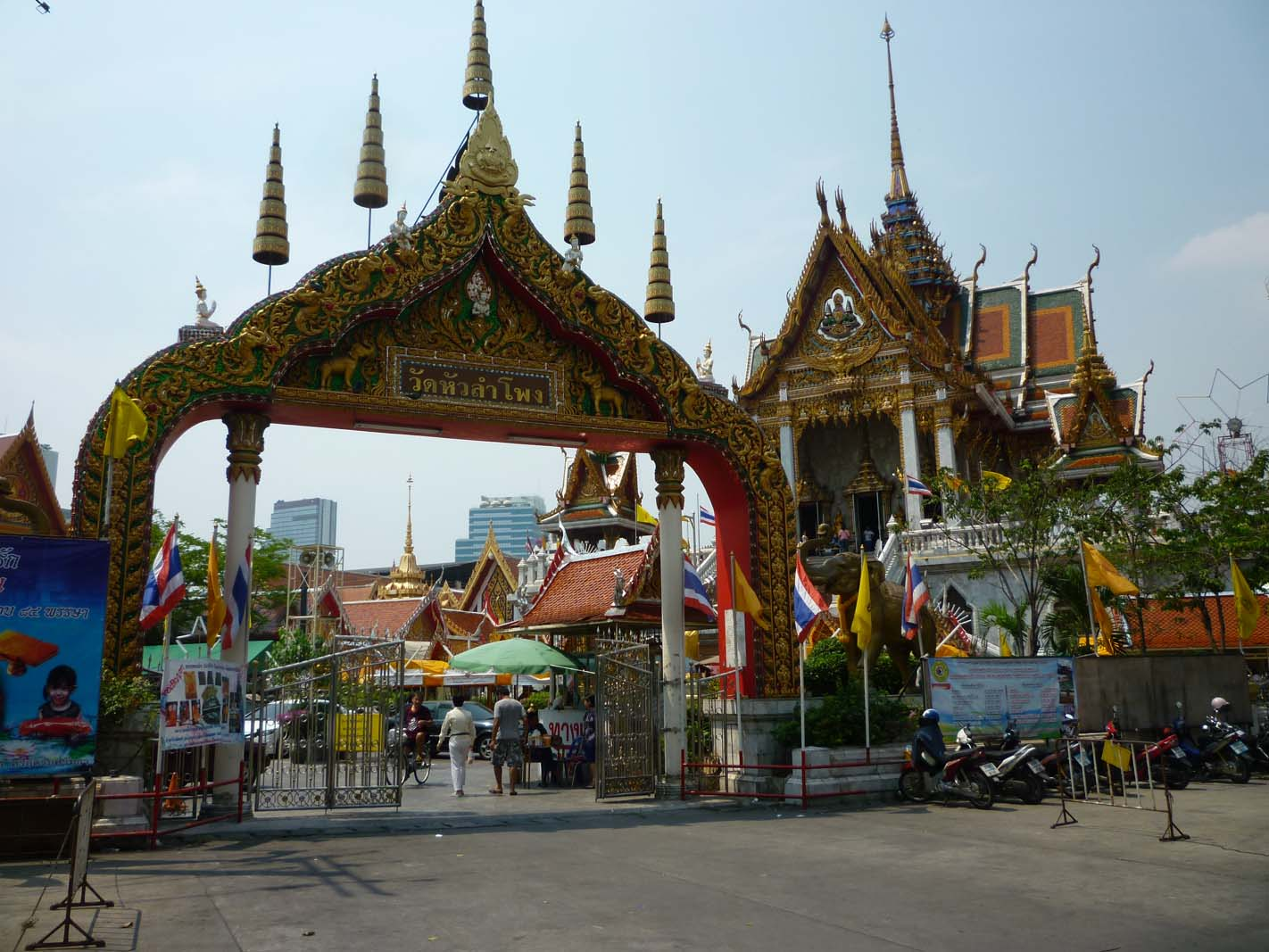 Wat HuaLamPhong Bangkok Location Map,Location Map of Wat HuaLamPhong Bangkok,Wat HuaLamPhong Bangkok accommodation destinations attractions hotels map reviews photos pictures