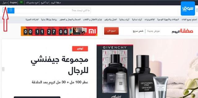http://souq.link/2j4d4oC