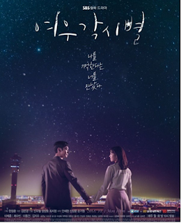 Where Stars Land drama korea oktober 2018 terbaru