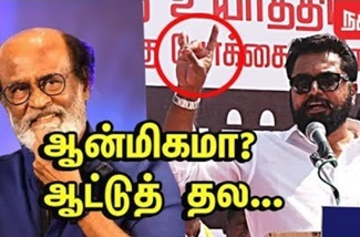 Sarathkumar Speech | Protest Against TN Bus Fare Hike | Rajini Politics