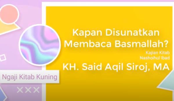 Bismillah Sunnah Dibaca Ketika Memulai Perkerjaan Baik - Nashoihul Ibad | KH. Said Aqil Siroj, MA