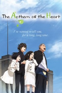 Poster Anthem of the Heart