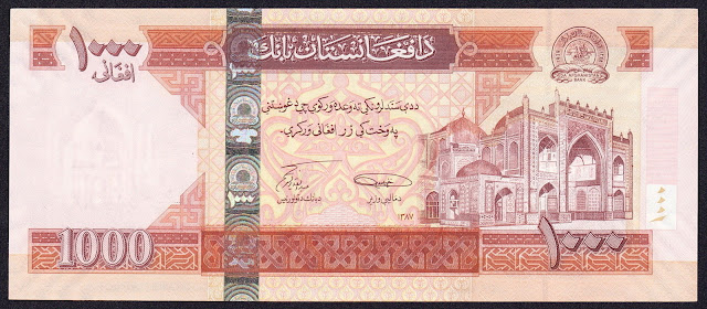 Afghanistan Banknotes 1000 Afghanis banknote 2008 Hazrat Ali Shrine (Blue mosque) in Mazar-i-Sharif