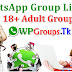 270+ New Whatsapp Group Links For Adults | Whatsapp Groups Invite Links Collection 2018