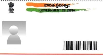 Sample Aadhaar Card