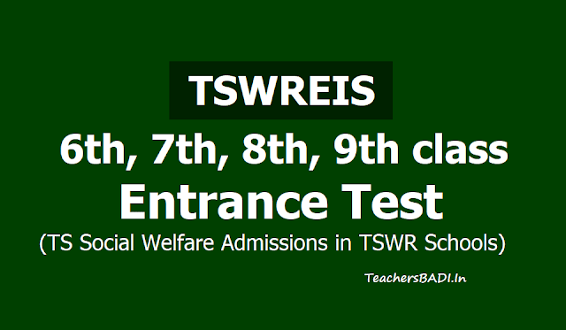 Tswreis 6th,7th,8th,9th classes Entrance test 2019 (TS Social welfare admissions)