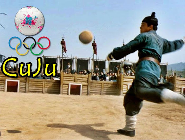 Cuju : ฟุตบอลในสามก๊ก