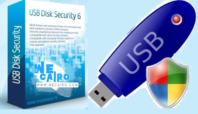 احمى جهازك وفلاشتك من الفيروسات مع اصغر واقوى برنامج USB Disk Manager