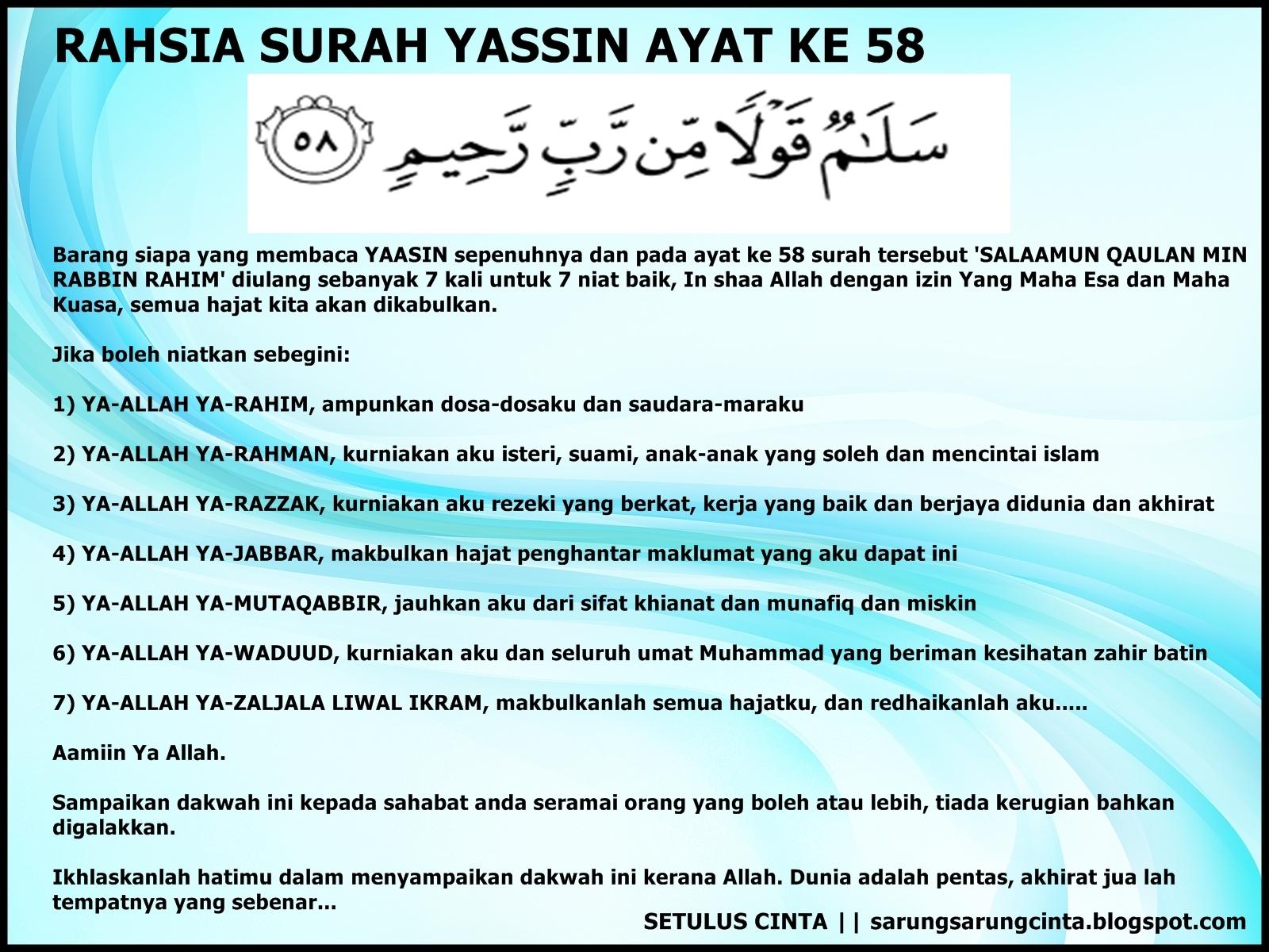 SETULUS CINTA...: Rahsia Surah Yassin Ayat Ke 58
