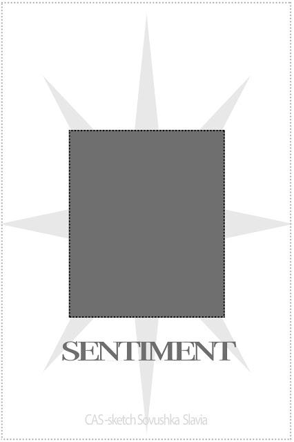 CARD SKETCH #83 до 27 мая