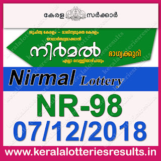 "KeralaLotteriesresults.in, ""kerala lottery result 7 12 2018 nirmal nr 98"", nirmal today result : 7-12-2018 nirmal lottery nr-98, kerala lottery result 7-12-2018, nirmal lottery results, kerala lottery result today nirmal, nirmal lottery result, kerala lottery result nirmal today, kerala lottery nirmal today result, nirmal kerala lottery result, nirmal lottery nr.98 results 7-12-2018, nirmal lottery nr 98, live nirmal lottery nr-98, nirmal lottery, kerala lottery today result nirmal, nirmal lottery (nr-98) 07/12/2018, today nirmal lottery result, nirmal lottery today result, nirmal lottery results today, today kerala lottery result nirmal, kerala lottery results today nirmal 7 12 18, nirmal lottery today, today lottery result nirmal 07-12-18, nirmal lottery result today 7.12.2018, nirmal lottery today, today lottery result nirmal 7-12-18, nirmal lottery result today 7.12.2018, kerala lottery result live, kerala lottery bumper result, kerala lottery result yesterday, kerala lottery result today, kerala online lottery results, kerala lottery draw, kerala lottery results, kerala state lottery today, kerala lottare, kerala lottery result, lottery today, kerala lottery today draw result, kerala lottery online purchase, kerala lottery, kl result,  yesterday lottery results, lotteries results, keralalotteries, kerala lottery, keralalotteryresult, kerala lottery result, kerala lottery result live, kerala lottery today, kerala lottery result today, kerala lottery results today, today kerala lottery result, kerala lottery ticket pictures, kerala samsthana bhagyakuri"