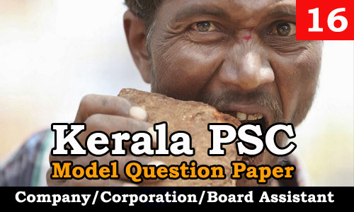 Model Question Paper Company Corporation Board Assistant - 16