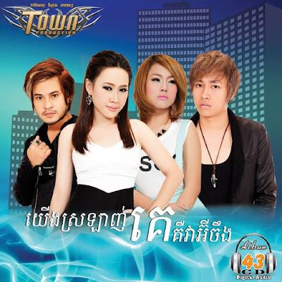 Town CD Vol 43