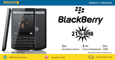 BlackBerry P9983 Porche Black (English Keyboard)