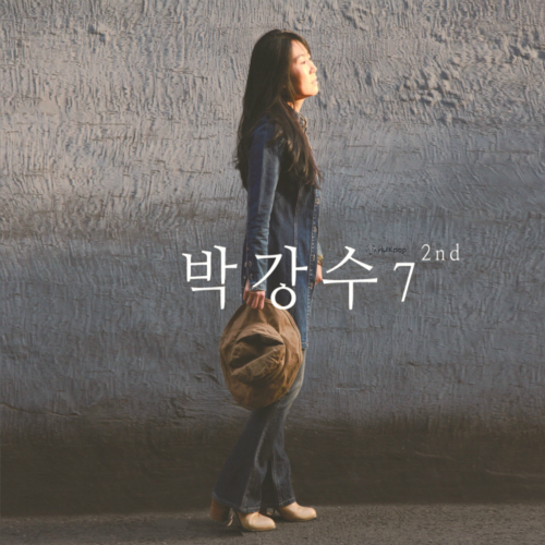 Park Kang Soo – Vol.7 2nd 동네 한바퀴