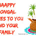Pongal Wishes / Happy Pongal 2018 / Pongal Greetings / Happy Pongal