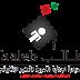 نتائج تقييم المدارس لاستخدام المبادرة الوطنية التنموية للعام الدراسي ٢٠١٥/٢٠١٦  منطقة الجهراء التعليمية