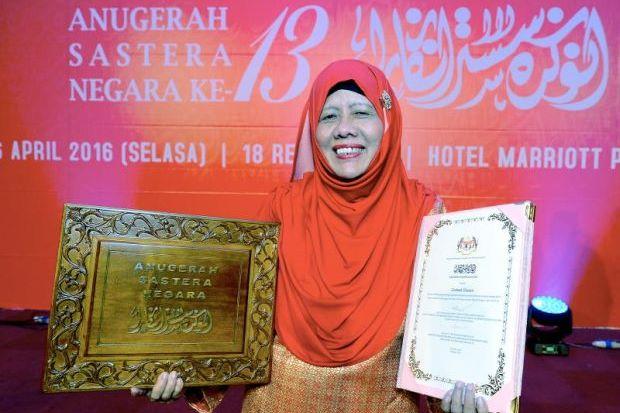 S.E.A. Write Award