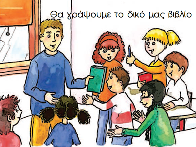 http://atheo.gr/yliko/zp/oneiro/interaction.html