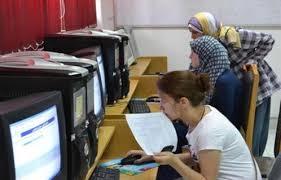 ظهرت الأن نتيجة تنسيق المرحلة الثانية ثانوية عامة 2018 الكليات والمعاهد المتاحة - بوابة الحكومة المصرية