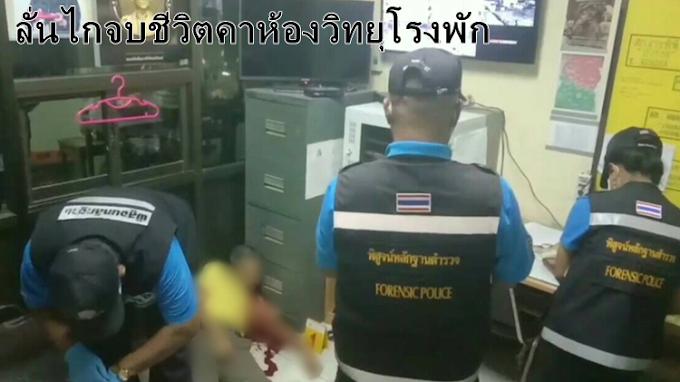 กระบี่-ดาบตำรวจเครียดจัดหลังเป็นหนี้งานแต่งลูกชายลั่นไกจบชีวิตคาห้องวิทยุโรงพัก (คลิป)