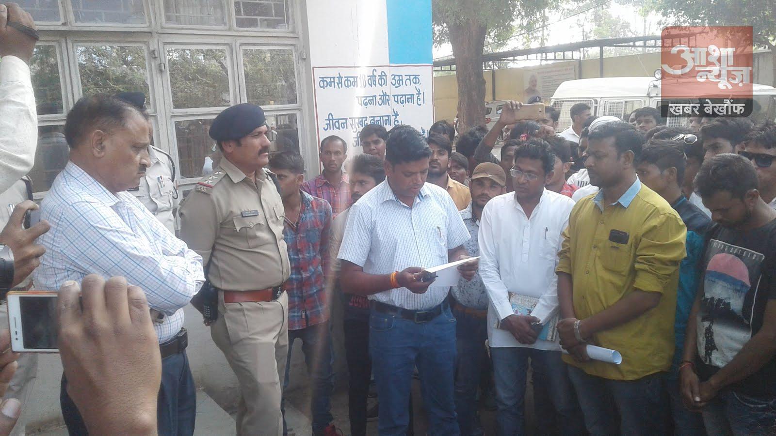 जयस संगठन ने भाजपा जिलाध्यक्ष भावसार द्वारा कथित टिप्पणी के विरोध में कोतवाली पर आवेदन कर केस दर्ज़ करने की मांग की -Jayas organization demanded registration of case against Kotwali in protest against alleged comments by BJP District President, Bhavsar