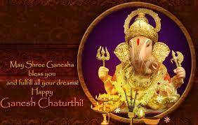 Ganesh Chaturthi facebook status