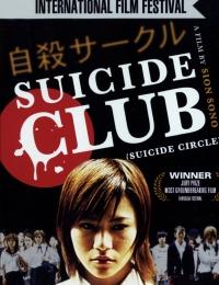 Suicide Club | Bmovies