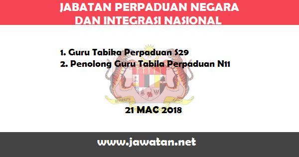Jobs in Jabatan Perpaduan Negara dan Integrasi Nasional (JPNIN) (21 Mac 2018)
