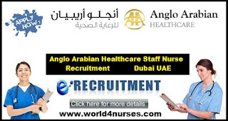 http://www.world4nurses.com/2016/04/anglo-arabian-healthcare-recruitment.html