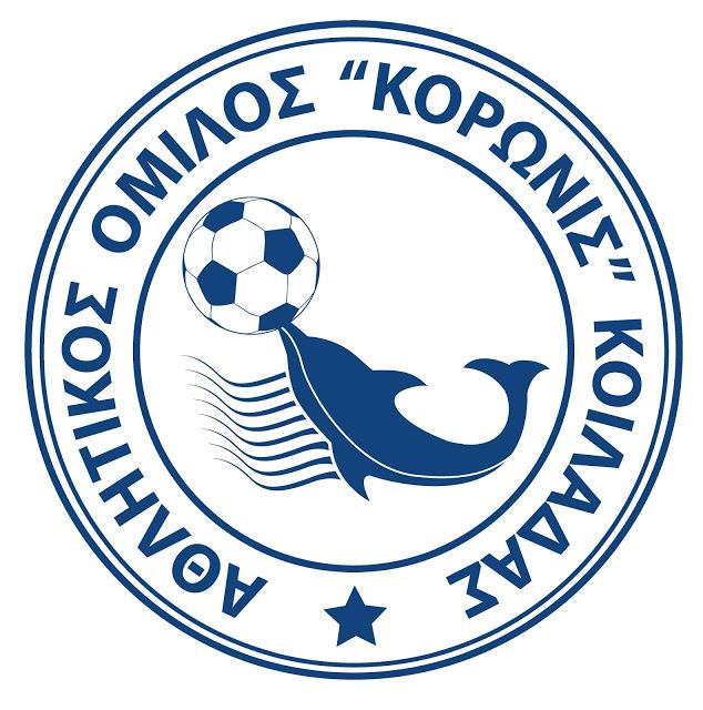 Νέο Διοικητικό Συμβούλιο για τον Αθλητικό Όμιλο Κορωνίς Κοιλάδας