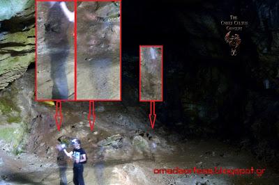 Καταγραφή ανεξήγητων φαινομένων στο σπήλαιο του Νταβέλη