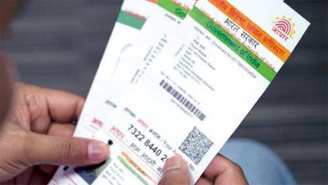 aadhar lost, agar aadhaar kho jaye to kya karein, khoya hua aadhar kaise paayien, aadhar enrollment slip, i have lost my aadhar card,