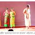 শিল্পকলায় উদীচীর 'বৌ-বসন্তি' আজ