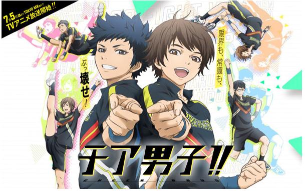 Download Anime Cheer Danshi!! [Subtitle Indonesia]