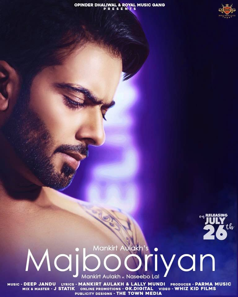 Majbooriyan    Mankirt Aulakh  new song
