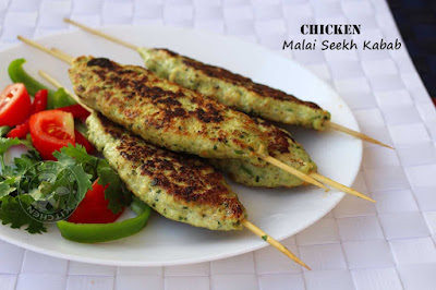 seekh kabab malai seekh kabab chicken kabob recipe chicken kebab snacks dinner meals iftar recipes healthy recipes ramadan dishes chicken skewers grilled stove top grill