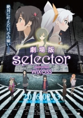Selector Destructed WIXOSS Movie