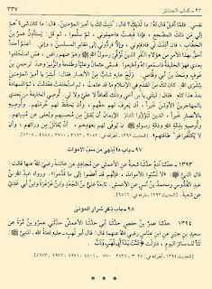 SAYYIDINA UMAR IBN AL-KHATTHAB TABARRUK DENGAN MAKAM BAGINDA NABI SAW1