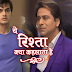 Manish, Naksh everyone feels embarrassed In Karthik's Bachler Party In  Yeh Rishta Kya Kehlata Hai